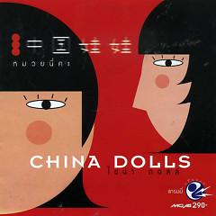 Muay Nee Kah - China Dolls