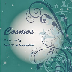 Cosmos - E.Sang,Taw