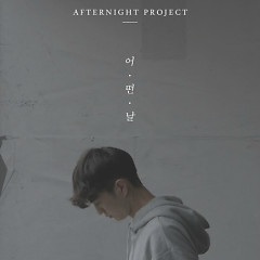 Someday - Afternight Project