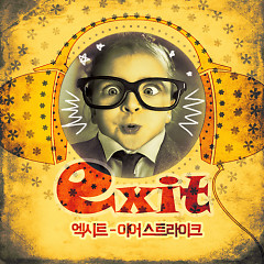 Ear Strike - Exit