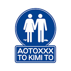 AotoXXX to Kimi to - RADWIMPS