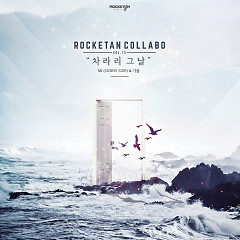 Rocketancollabo Vol.10