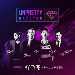 Unpretty Rapstar Track 3