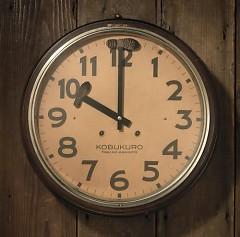 時の足音 / Footstep Of Time