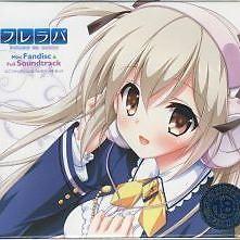 Fureraba Full Soundtrack CD1
