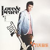 Love & Peace (EP) - Lương Hán Văn