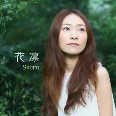 花凛 (Karin)