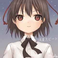 流星スピード (Ryuusei Speed) - Girl's short hair
