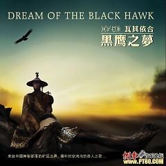 黑鹰之梦/Dram Of The Black Hawk