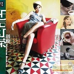 午后红茶/ Hồng Trà Sau Bữa Trưa - Lưu Duyệt