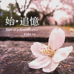 Hajime Tsuioku – Start of a Reminiscence