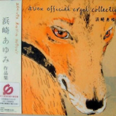Avex Official Orgel Collection
