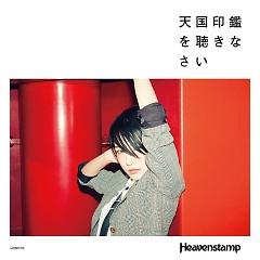 Tengoku Inkan wo Kikinasai - Heavenstamp