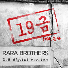 19금 - Lara Brothers
