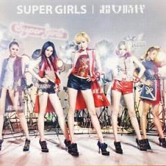 超女时代 / Super Girls Generation