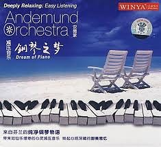 Dream Of Piano (钢琴之梦)  - Andemund Orchestra