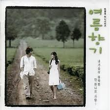 Summer Scent OST - Various Artists