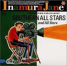 稲村ジェーン (Inamura Jane) - Southern All Stars