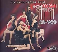 Album Những Cô Gái Chân Dài OST - Various Artists