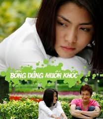 Bỗng Dưng Muốn Khóc ( OST )