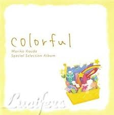Colorful (CD2) - Mariko Kouda