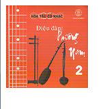 Điệu Đàn Phương Nam 2 - CD2
