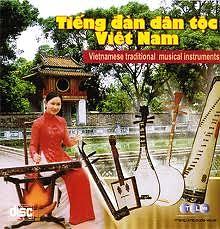 Tiếng Đàn Dân Tộc - Various Artists