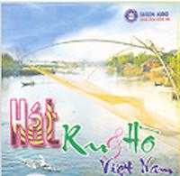 Hát Ru & Hò Việt Nam Vol.1