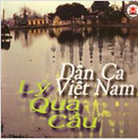 Lý Qua Cầu - CD2 - Various Artists