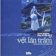 Album Vết Lăn Trầm - Hòa Tấu