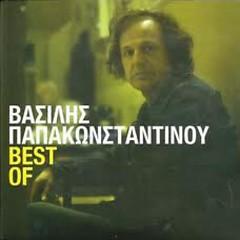 Best Of (CD5) - Vasilis Papakonstantinou