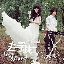 去寻找/Lost&Found