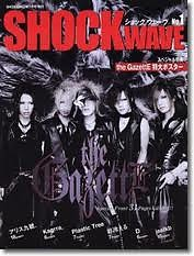 Shockwave CD