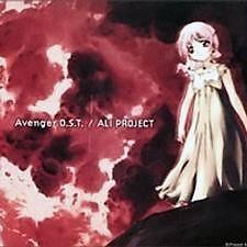 Avenger OST