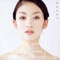 BORN - Miwako Okuda