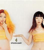 Ai no Hi Mittsu Orange