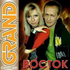 Grand Collection (CD1) - Восток