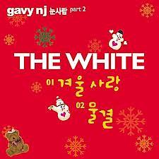Snowman Part.2 'THE WHITE'