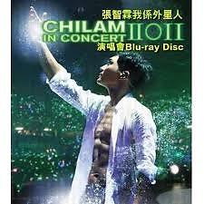 我系外星人演唱会2011 (Disc 2) / Tôi Là Người Ngoài Hành Tinh (Liveshow) - Trương Trí Lâm