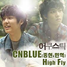 High Fly (Acoustic OST Part 2)