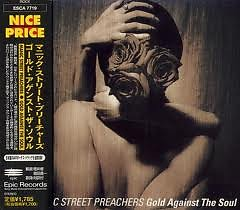 Gold Against the Soul 20th Anniversary Bonus CD