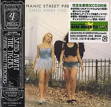Send Away The Tigers 20th Anniversary Bonus CD2