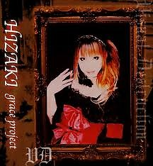 Unique - Hizaki Grace Project