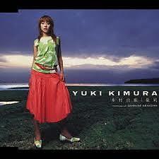 Deep Sky Heart - Yuki Kimura