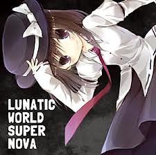 Lunatic World Supernova