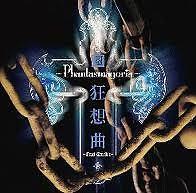 Kyousoukyoku ~Cruel Crucible~ - Phantasmagoria