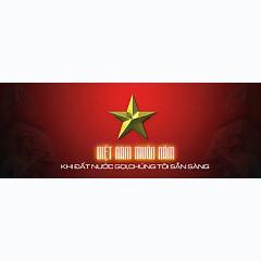 Việt Nam Anh Hùng -