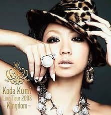 KODA KUMI LIVE TOUR 2008 ~Kingdom~ CD2 - Koda Kumi