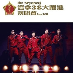 溫拿38大躍進演唱會LIVE/ The Wynners 38 Concert's (CD5) - The Wynners