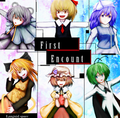 First Encount  - Languid space